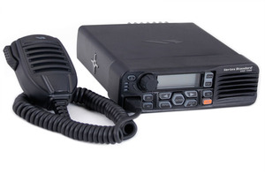 Vertex VXD7200 Series Mobile Radio